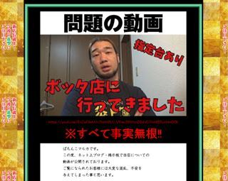 shibata_maruka3