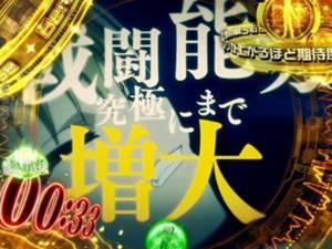緋弾のアリア2 ヒステリアモード