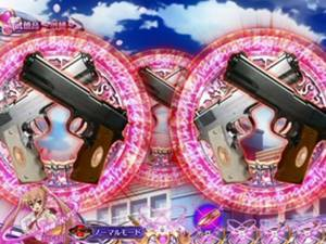 緋弾のアリア2 クエストブースト