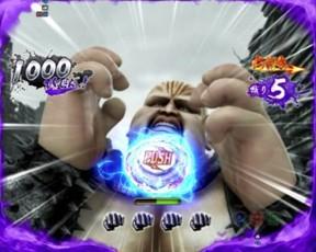 北斗の拳7転生 ひでぶゾーン