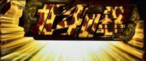 北斗の拳7転生 ロゴ キリン柄