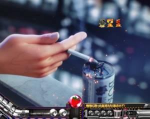 カイジ沼3 タバコ予告
