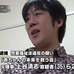 uetanikiyoshi3
