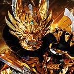 garo-goldstorm-shou-thumbnail