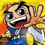 yoshimune4-thumbnail