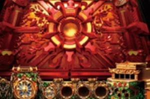 CRアナザーゴッドハーデス アドベント 冥界の扉