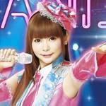 nakagawashoko-thumbnail