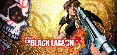 CRブラックラグーン3
