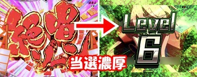 CR戦姫絶唱シンフォギア 絶唱ゾーン 楽曲連続予告
