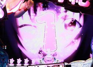CR世界でいちばん強くなりたい! ピンク系予告