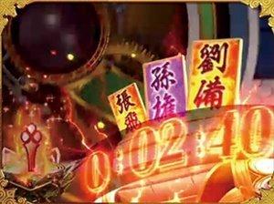 CR恋姫夢想 札ストック