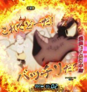 CR FAIRY TAIL 炎竜王VS闇の翼