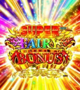 CR FAIRY TAIL SUPER FAIRY BONUS