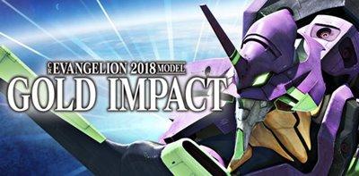CRエヴァンゲリオン2018 GOLD IMPACT