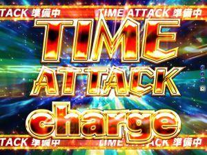 CR大江戸学園 神 TIME ATTACK
