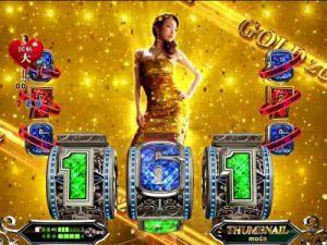 CRフィーバーR-18 GOLD ZONE