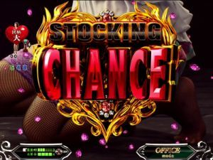 CRフィーバーR-18 STOCKING CHANCE