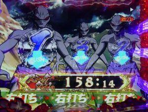 CR犬夜叉ジャジメント∞ 敵を倒せ!!