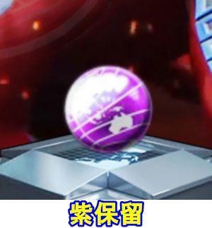 CRぱちんこウルトラセブン2 カウントダウンモード 紫保留