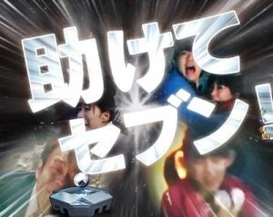 CRぱちんこウルトラセブン2 カウントダウンモード パネルチャンス