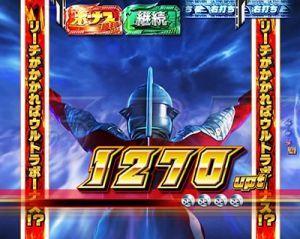 CRぱちんこウルトラセブン2 激闘バトル セブン加速ゾーン