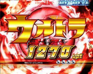 CRぱちんこウルトラセブン2 激闘バトル 雷雲モード