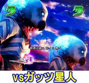 CRぱちんこウルトラセブン2 ウルトラセブン決戦リーチ