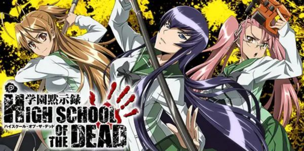 P学園黙示録HIGH SCHOOL OF THE DEAD 毒島ver.
