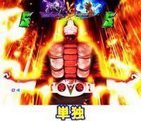CR仮面ライダーフルスロットル 闇のバトルver ライダーバトル