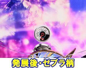 CR仮面ライダーフルスロットル 闇のバトルver メーター保留