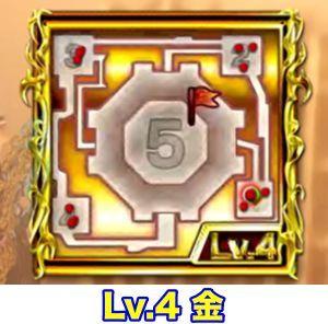 CR真・北斗無双2 制圧CHANCE Lv.4 金