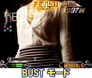 P R-18 Honey Ver. fetishrush