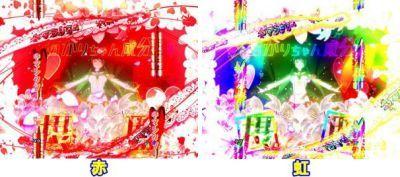 CR緋弾のアリアAA キマシタワー演出