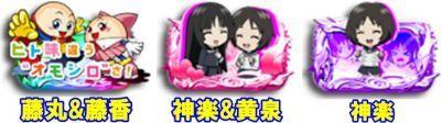 PA喰霊-零- 葵上 設定付 キャラクタープレート