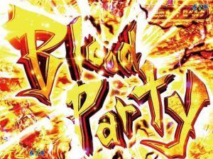 CRブラックラグーン3 ブラッドパーティー