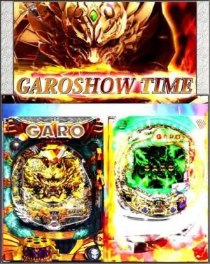 CR牙狼 TUSK OF GOD GARO SHOW TIME