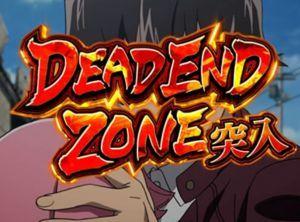 CR未来日記 DEAD END ZONE