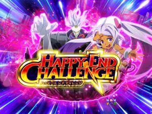 CR未来日記 HAPPY END CHALLENGE